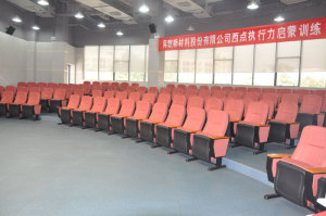 Multi-Function Lecture Room