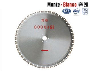 Diamond Saw Blade For Wall And Bridge