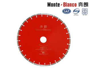 Circular Saw Blade for Road Expansion Joints